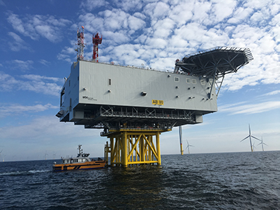 Arkona offshore substation