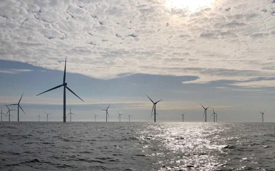 Arkona wind farm